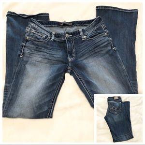 EXPRESS Women's Stella Lowrise Bootcut Jeans